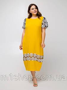 Вільне довге батальне сукні з вишивкою завужені до низу (Селеста lzn)