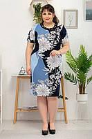 Платье большого размера  Кора (54-64) № 8