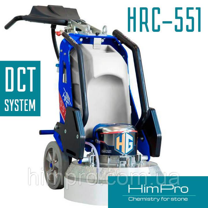 HRC 551 - Шлифовальная машина для бетона и мрамора с системой DCT