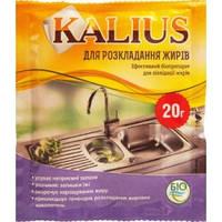 Kalius биопрепарат для расщепления жиров 20 г