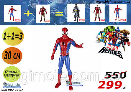 ФИГУРКИ МАРВЕЛ,1+1=3,Фигурка человека паука 30см, фигурки супергероев, фигурка железного человека,spiderman, фото 2