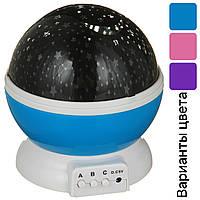 Светильник ночник проектор звездное небо Star Master (світильник нічник проектор зоряного неба), фото 1