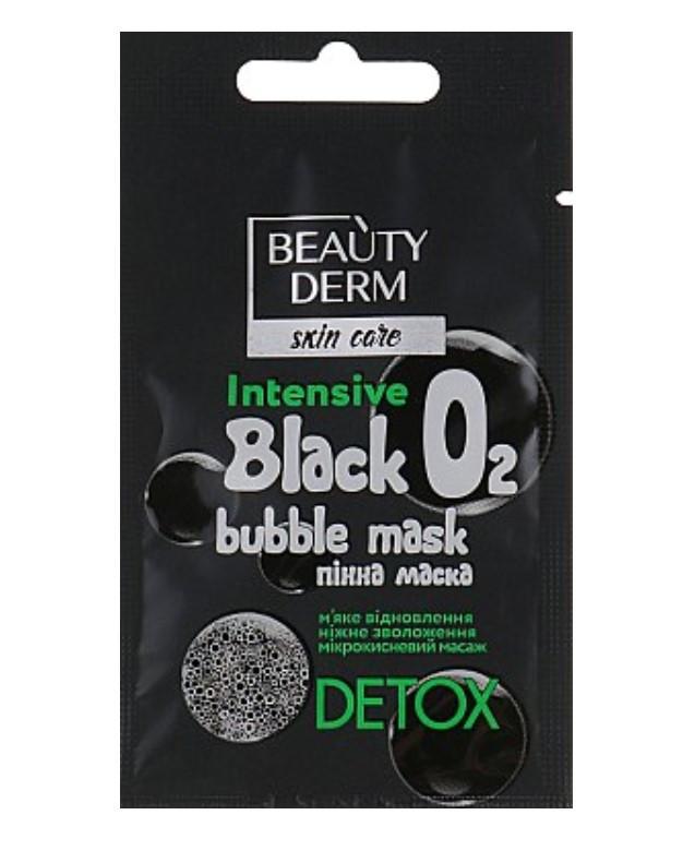 Пенная маска для лица Black Bubble Beauty Derm 7мл