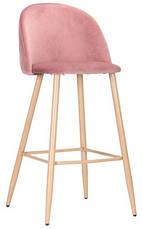 Барный стул Bellini бук/pink velvet, фото 2
