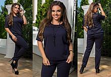 Женский удобный летний брючный костюм синий, электрик или бордовый размеры 48-50, 52-54