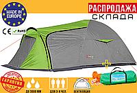 Туристическая Палатка Кемпинговая Польша Трехместная Abarqs VIGO 3 местная с Тамбуром для Кемпинга