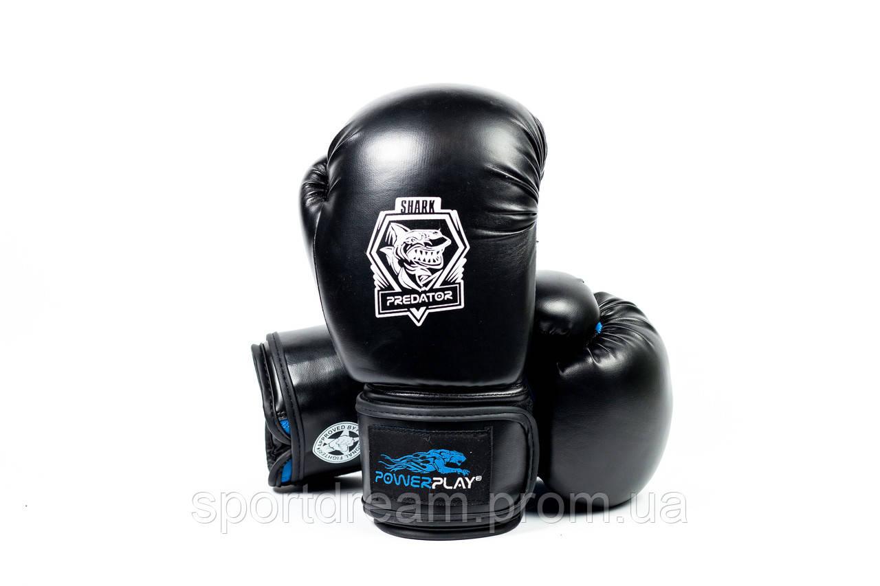 Боксерские перчатки PowerPlay 3001 черно-синие 10 унций