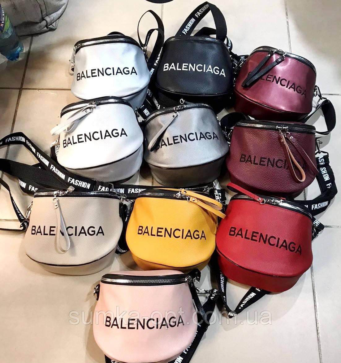 Брендові сумочки-клатчі на плече Balenciaga кожвініл (8 кольорів)14*19см