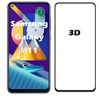 Защитное стекло 3D для Samsung Galaxy М11 М115 (самсунг М115)