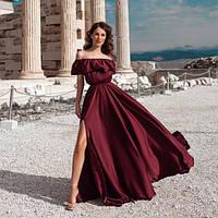 Роскошное вечернее платье в пол с открытыми плечами