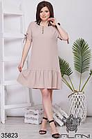 Летнее платье с широкой оборкой с рядом пуговиц впереди с 50 по 56 размер