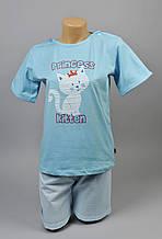 Піжама для дівчат Natural Club 1054 128 см Голубий