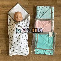 """Конверт-плед двухсторонний для новорожденных легкий на выписку и в коляску """"Звездочка"""", цвет на выбор, фото 1"""