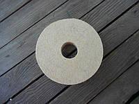 Войлок круг полировальный 100х20х20 мягкий