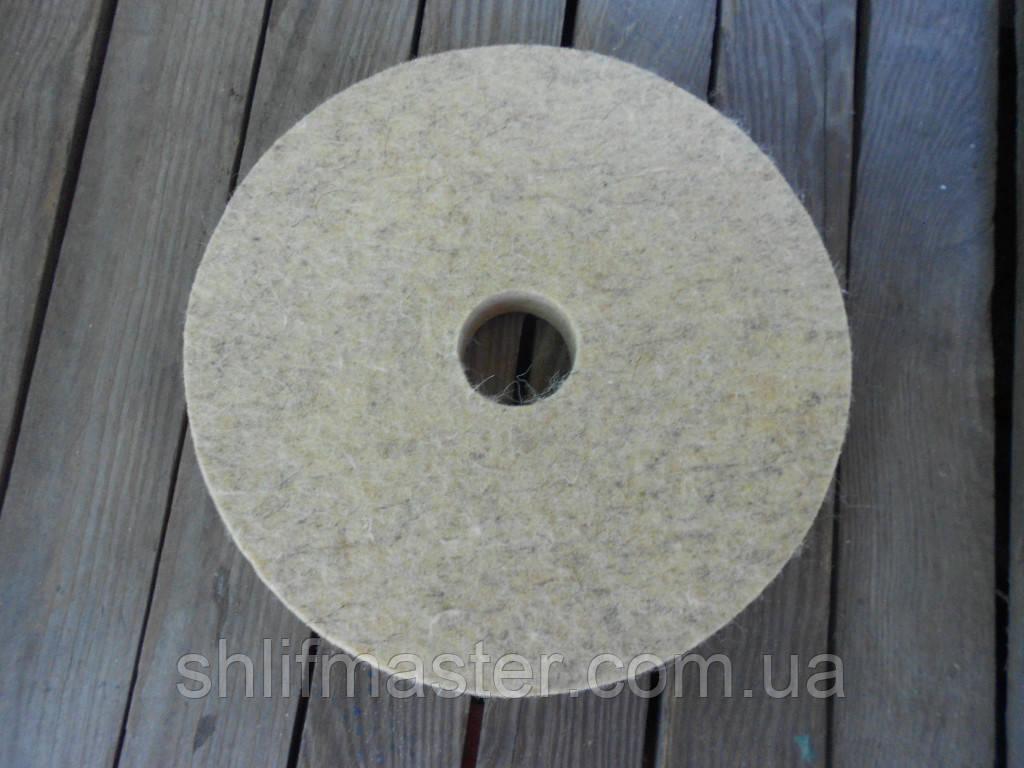 Войлочный круг для полировки 150х20х32 мягкий
