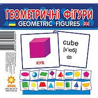 Картки міні Геометричні фігури 110 х 110 мм Зірка 286282, КОД: 722164