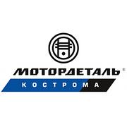 Мотордеталь, к. Кострома