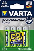 Varta Pro 2600 mAh Recharge Accu Power LSD в блистере (AA), Ni-Mh, RTU. Цена за уп. 4 шт.