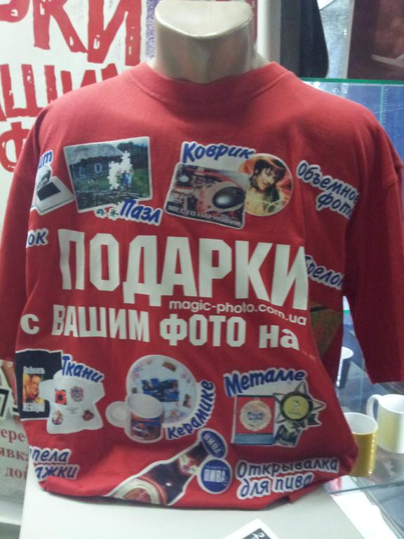 Мастерская сувениров MagicPhoto в ЦУМе (Харьков) 4