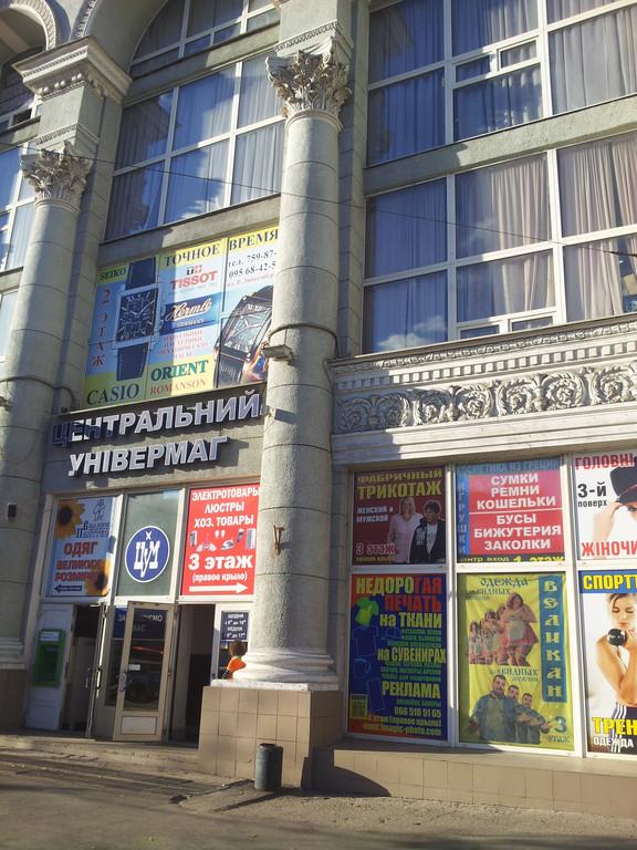 Мастерская сувениров MagicPhoto в ЦУМе (Харьков) 8