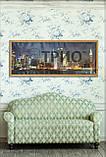 Обогреватель-картина инфракрасный настенный ТРИО 600W 150 х 60 см, Нью-Йорк, фото 3