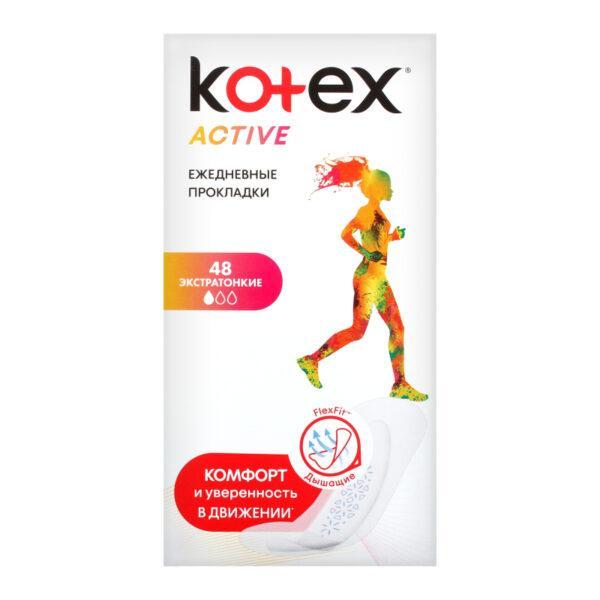 Ежедневные гигиенические прокладки Kotex Актив Део 48 шт.