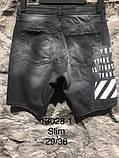 Чоловічі джинсові шорти, фото 2