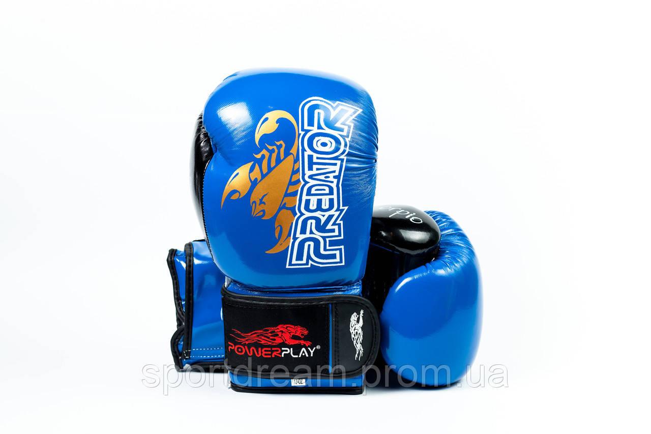 Боксерские перчатки PowerPlay 3007 синие карбон 10 унций