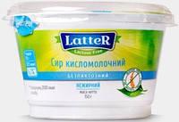 Творог нежирный без глютена и лактозы Latter 150г Украина