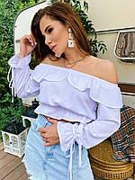 Легкая летняя женская блуза белая с широкими рукавами 42-44, 46-48
