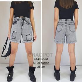 Женские джинсовые короткие шорты
