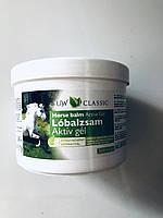 UW трав'яний гель кінський бальзам для суглобів з ментолом Lobalzsam Active Gel (500 мл) Угорщина