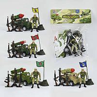 Военный набор SKL11-218747