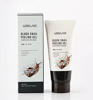 Пилинг-скатка с муцином чёрной улитки Lebelage Black Snail Peeling Gel 180 мл (8809317111629), фото 2