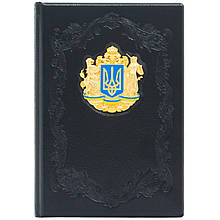 """Ежедневник А5 в кожаном переплете """"Трезуб"""""""