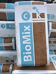 Субстрат универсальный Biomix (Биомикс ) фракция 0- 20 мм 300 л Литва