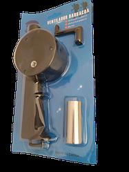 Ручний вентилятор повітря для барбекю
