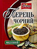 50 Перець чорний горошок 50г