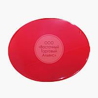 Подложка под торт усиленная глянцевая - Красная - Ø25 см, 3 мм, фото 1