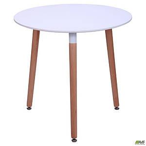 Круглий білий стіл AMF Trio D-800 мм мдф стільниця ніжки дерев'яні