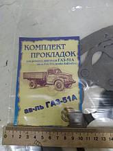 Ремкомплект двигуна ГАЗ 52 52-1003020 Україна