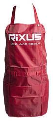 Фартук Rixus (Лида) красный