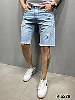 Шорты джинсовые мужские обтрепанные с дырками светло-синие (голубые) - 29, 30, 31, 36