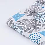Ткань хлопковая с серыми листьями монстеры, бирюзовыми треугольниками и кругами на белом фоне, №2817, фото 6