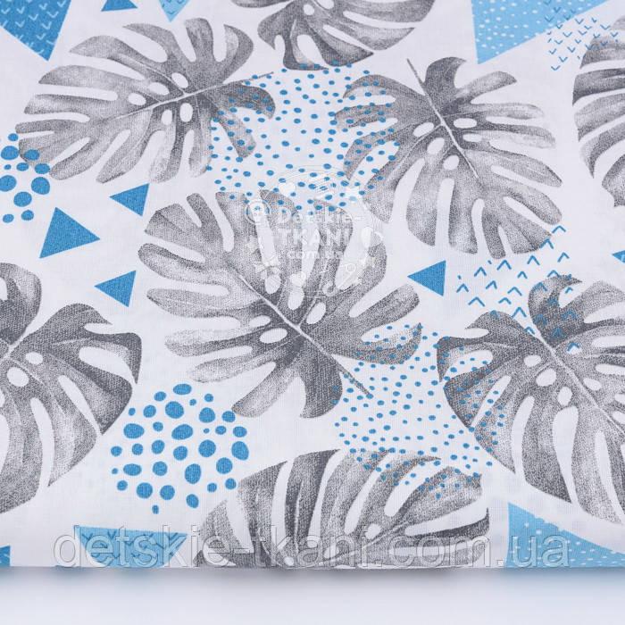Ткань хлопковая с серыми листьями монстеры, бирюзовыми треугольниками и кругами на белом фоне, №2817