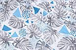 Ткань хлопковая с серыми листьями монстеры, бирюзовыми треугольниками и кругами на белом фоне, №2817, фото 3