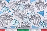 Ткань хлопковая с серыми листьями монстеры, бирюзовыми треугольниками и кругами на белом фоне, №2817, фото 4