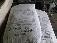 Асбест хризотиловый 6К-30