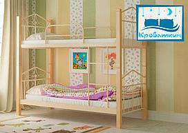 Двухъярусная металлическая кровать Тиара 80х190см Мадера