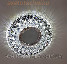 Точечный встраиваемый светильник2112 Led MR16с белой нейтральнойLED подсветкой.